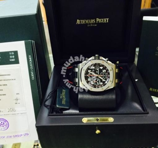 Audemars piguet roo vampire brand new swiss hour for Royal oak offshore vampire
